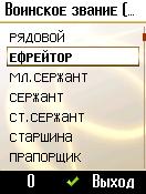 Программа MobyDen'Gy Внешний Вид Скриншот2