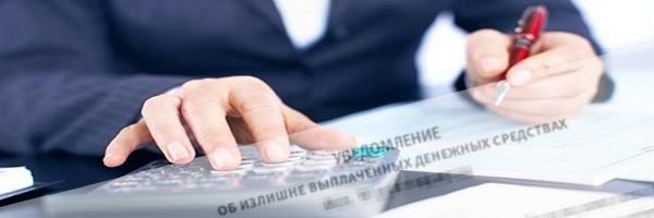 Счетная ошибка при начислении заработной платы и денежного довольствия