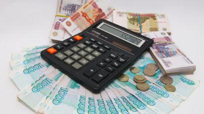 Управление финансового обеспечения Министерства обороны Российской Федерации