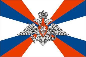 Аттестация военнослужащих Приказ Министра обороны Российской Федерации от 29 февраля 2012 г. N 444
