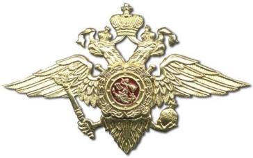Приказ МВД РФ от 2 февраля 2012 г. N 65