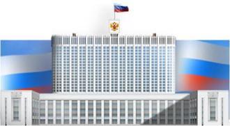 Постановление Правительства РФ от 21 мая 2012 г. N 501