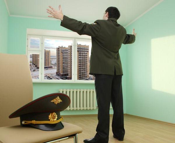 Средства дополняющие накопления для жилищного обеспечения.