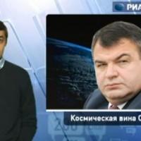 масштабы бюджетных нарушений в военном ведомстве Анатолия Сердюкова