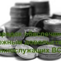 Александр Сухоруков первый замминистра обороны по гособоронзаказу.