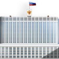 Постановление Правительства РФ от 21 декабря 2011 г. N 1074