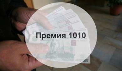 1010 военнослужащим от чего зависит